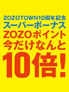 zozo10