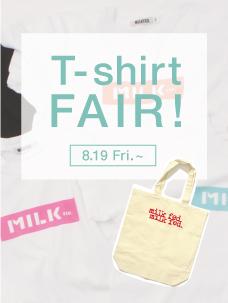 MILKFED._T-shirts_web_228-303pix
