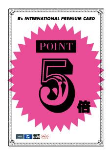POINT CARD-02