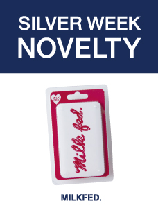 mf_silverweek_novelty_228-303pix_ol
