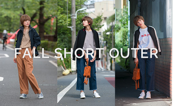 fall_short_outer