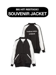 souvenirjkt-02