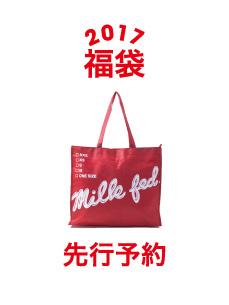 MilkFed_News_Format