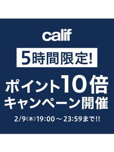 calif10-02