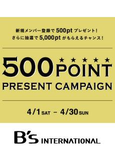 pointnew-02