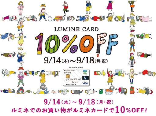 limine10911-01