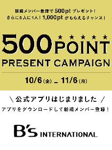newspointnew-02