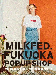 milkfedfukuokapop-02