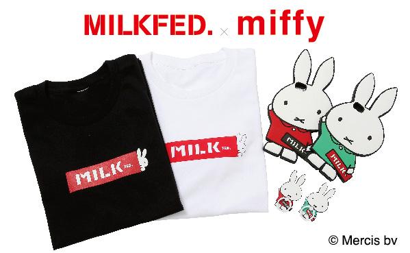 milkfedmiffy-02