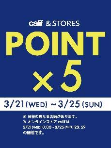 point53.21-02