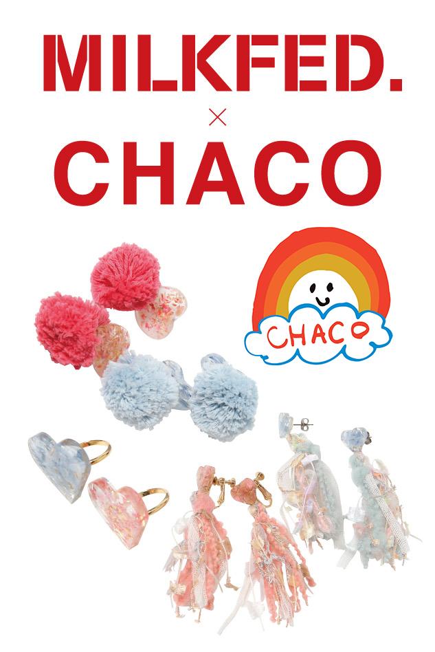 mfd_chaco_news01のコピー