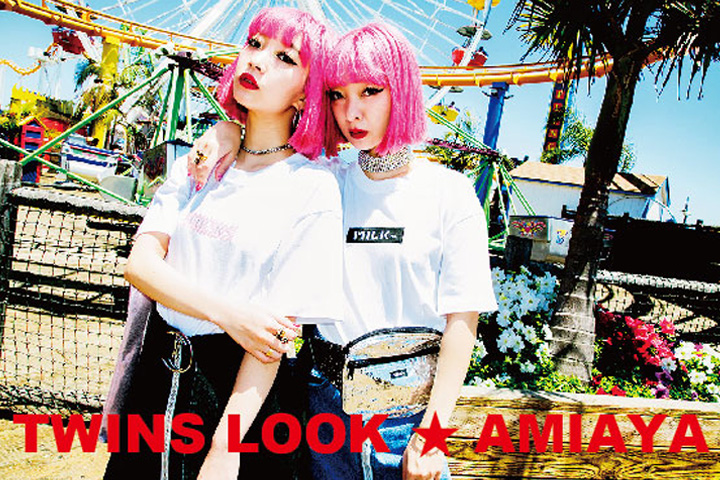 TWINS LOOK☆AMIAYA