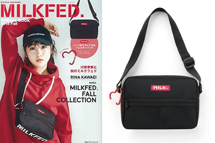 7/30発売「mini特別編集 MILKFED. SPECIAL BOOK 2018 fall 」