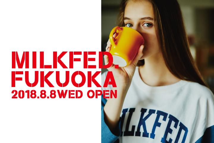 MILKFED.FUKUOKA